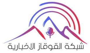 caucasus news logo