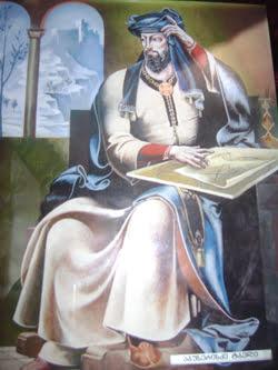 Selim Khimshiashvili